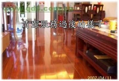 地板磁磚清潔清洗