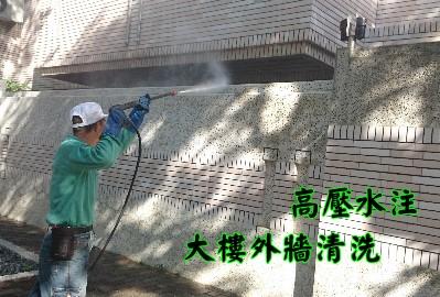 台中BRT清潔服務