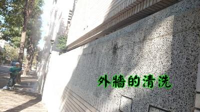 新北市-台北市-清潔石材保養