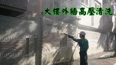 樹木修剪方法