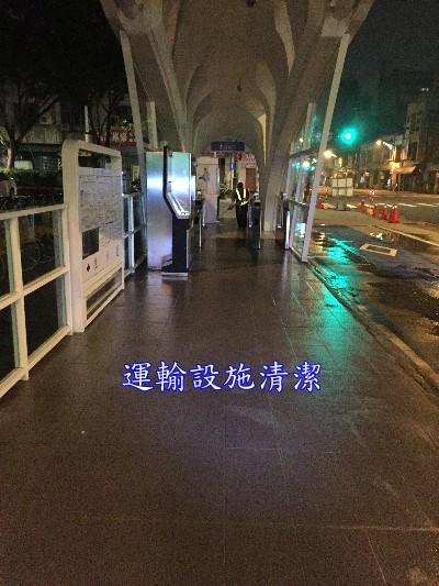新北市-台北市-清潔服務