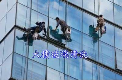 新北市-台北市-清潔水塔消毒