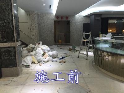 新北市-台北市-清潔居家清潔服務