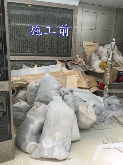 新北市-台北市-清潔清洗水塔服務